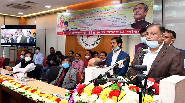 নির্বাচন নিয়ে বিএনপি'র বক্তব্য 'নাচতে না জানলে উঠান বাঁকা': তথ্যমন্ত্রী