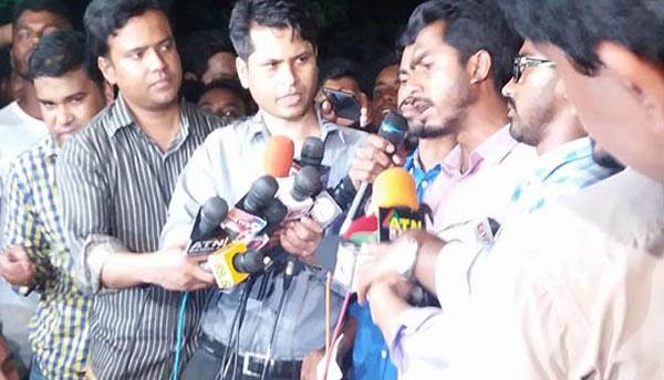 'প্রজ্ঞাপন না হওয়া পর্যন্ত ক্লাস বর্জন অব্যাহত থাকবে'