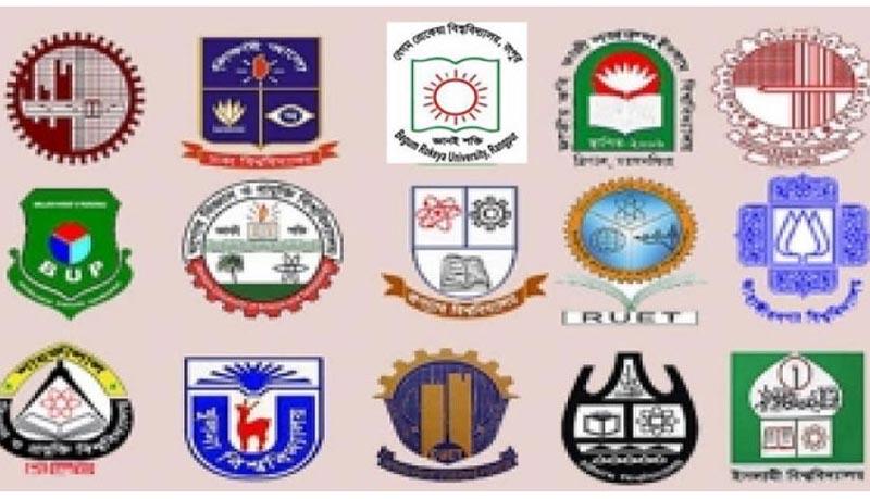 পাবলিক বিশ্ববিদ্যালয়গুলোর ভর্তি পরীক্ষার তারিখ ঘোষণা