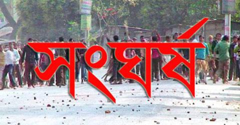 মাগুরায় দু'দল গ্রামবাসীর সংঘর্ষ: আহত ৩০