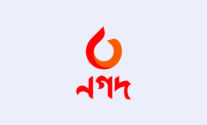 আসছে নতুন ডিজিটাল সেবা 'নগদ'
