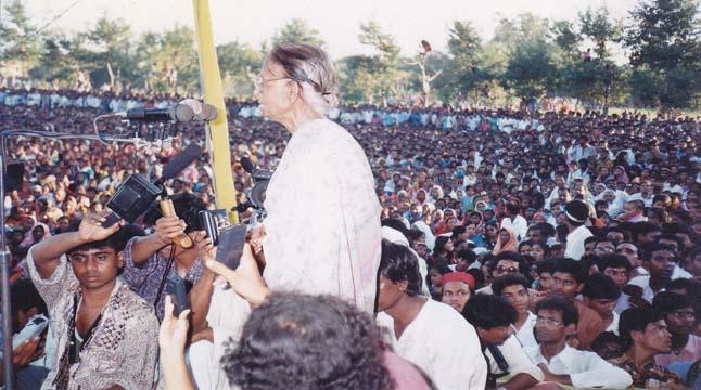 জবানবন্দি