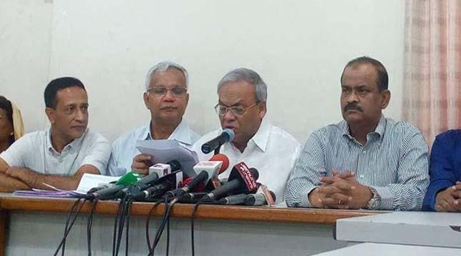 'রাজনৈতিক প্রতিদ্বন্দ্বীদের নিশ্চিহ্ন করার জন্য ২১ আগস্টের রায়'