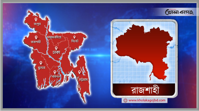সিইসির পদত্যাগ দাবি রাজশাহী বিএনপির