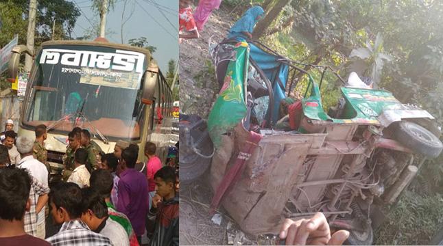 নোয়াখালীতে বাসের ধাক্কায় ৪ সিএনজি যাত্রী নিহত