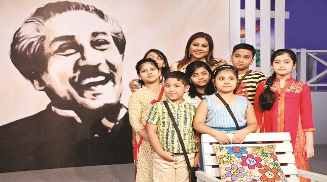 দুরন্ত টিভিতে 'শুভ জন্মদিন বঙ্গবন্ধু'