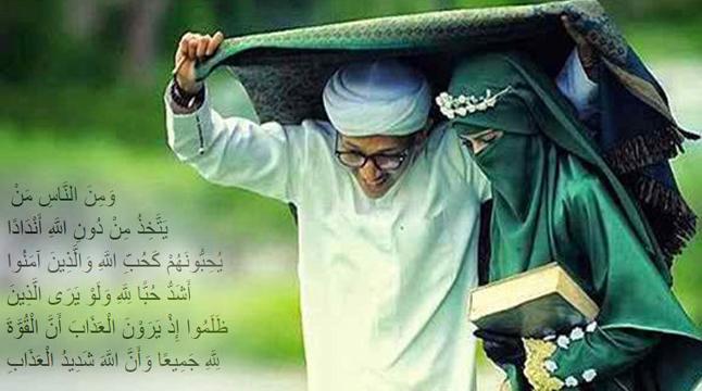 ইসলামে মোহর পরিশোধের বিধান
