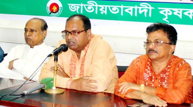 'পহেলা বৈশাখ উপলক্ষে খালেদা জিয়াকে মুক্তি দিন'