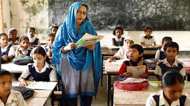 প্রাথমিক বিদ্যালয়ে থাকবে বিষয়ভিত্তিক শিক্ষক