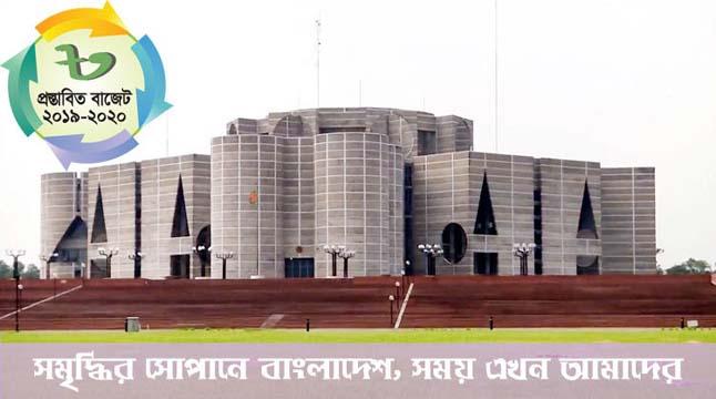 চ্যালেঞ্জ প্রত্যাশার
