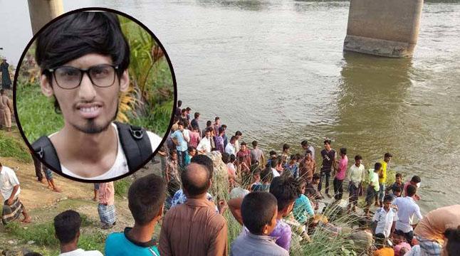 নদীতে ভেসে উঠল নিখোঁজ হাবিপ্রবি শিক্ষার্থীর লাশ