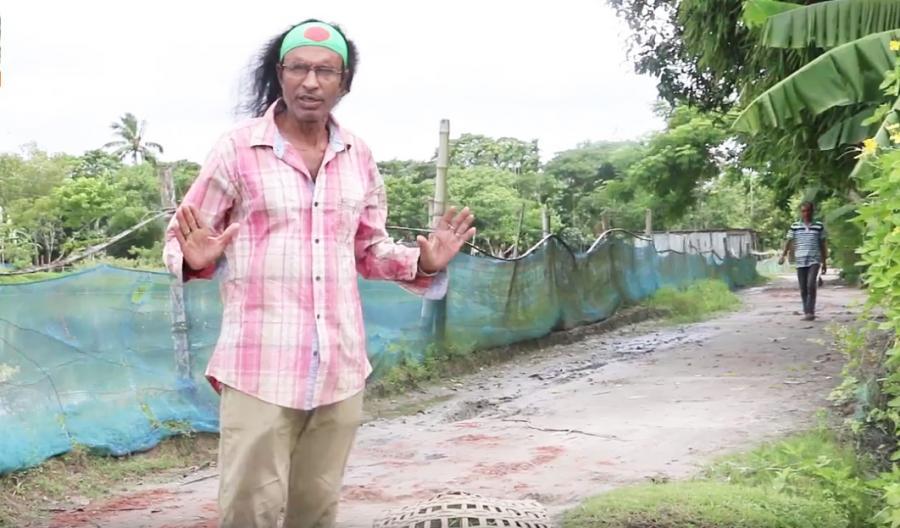কুদ্দুস বয়াতির ভিডিও বার্তা