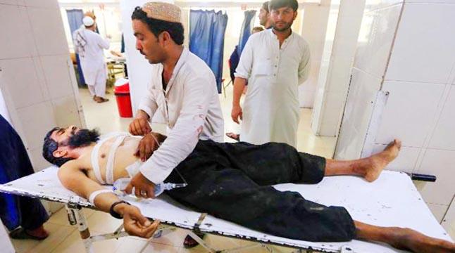 আফগানিস্তানে আত্মঘাতী বোমা হামলায় নিহত ৫