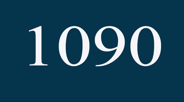 দুর্যোগের তথ্য জানা যাবে ১০৯০ নম্বরে