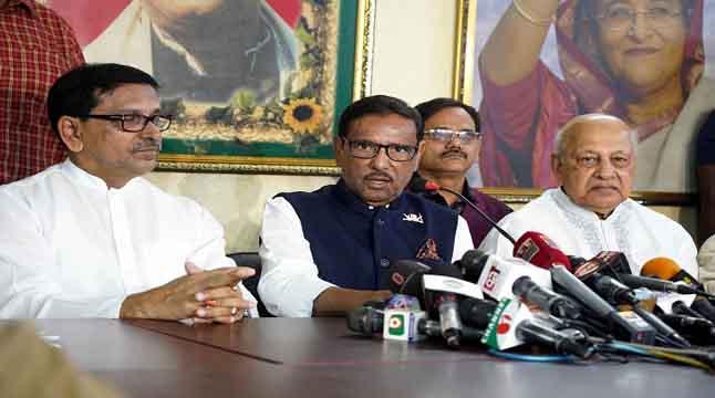 'খালেদা জিয়া প্যারোল চাইলে সরকার দেখবে'