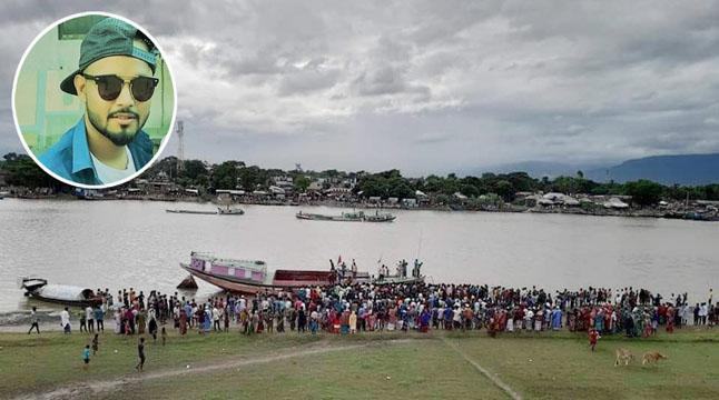 নদীতে ডুবে বিশ্ববিদ্যালয় ছাত্রসহ পাঁচজনের মৃত্যু