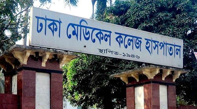 কাফরুলে ঘুমন্ত স্বামীকে ব্যাট দিয়ে পিটিয়ে হত্যা