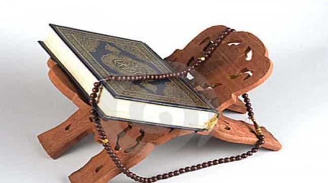 পবিত্র কোরআন পাঠের ফজিলত