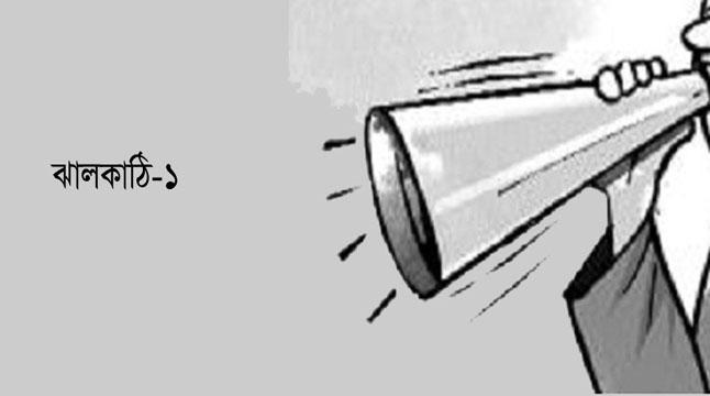 এমপি-চেয়ারম্যান দ্বন্দ্বে উন্নয়নে শঙ্কা