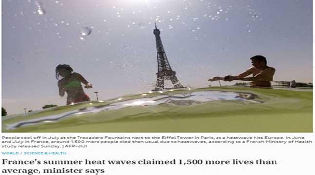গ্রীষ্মের প্রচণ্ড তাপদাহে ফ্রান্সে ১৫০০ জনের প্রাণহানি
