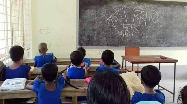 শিক্ষা বঞ্চিত কোমলমতি শিক্ষার্থীরা, উৎকন্ঠায় অভিভাবক
