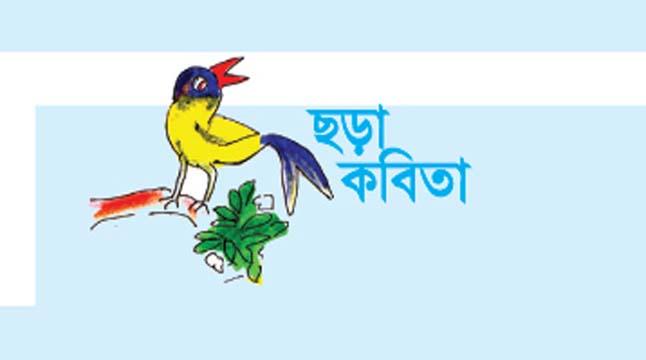 এলো হেমন্ত