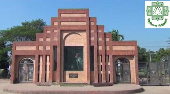ভিসি ফারজানার বরখাস্ত দাবি