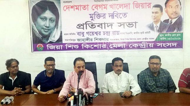 খালেদা জিয়া সমঝোতায় মুক্তি নেবেন না: গয়েশ্বর