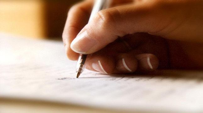 পৃথিবীকে লেখা চিঠি
