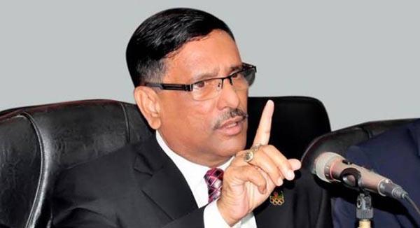 'বিএনপি একটি ব্যর্থ রাজনৈতিক দল'