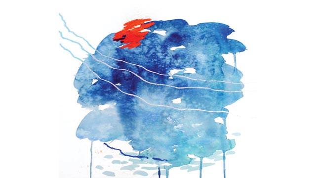 জিঅল মাছ