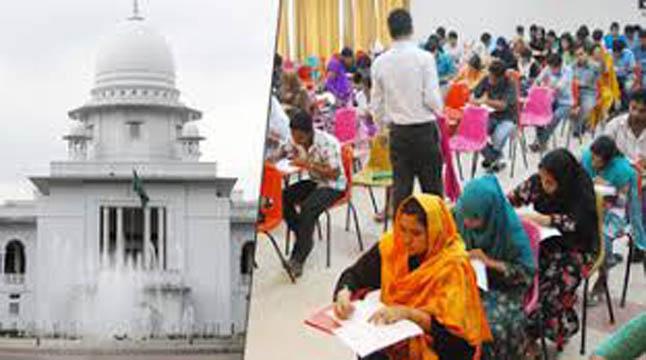 আরও ১৪ জেলার শিক্ষক নিয়োগ হাইকোর্টে স্থগিত