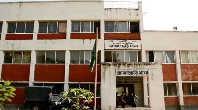 বান্দরবানে সাবেক ইউপি সদস্যকে গুলি করে হত্যা