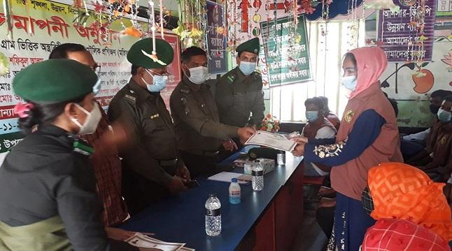 বাগাতিপাড়ায় গ্রাম প্রতিরক্ষা বাহিনীর প্রশিক্ষণ কর্মশালা