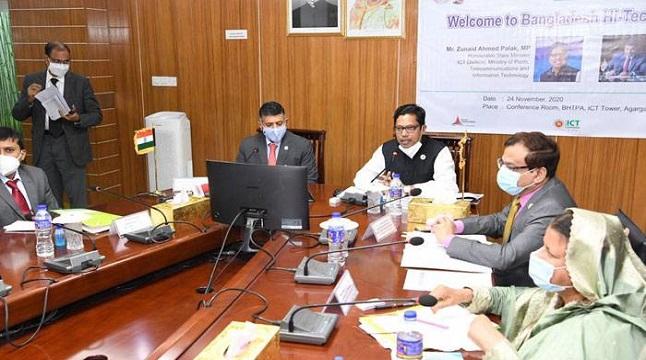 আইসিটি সেক্টরে একযোগে কাজ করবে বাংলাদেশ-ভারত: আইসিটি প্রতিমন্ত্রী