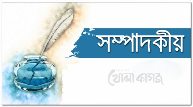 পদ্মা সেতু হোক গৌরবের সোপান