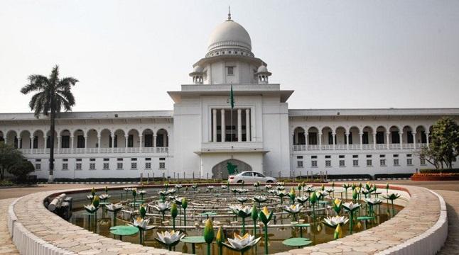 যাবজ্জীবন সাজার মেয়াদ ৩০ বছর: আপিল বিভাগ