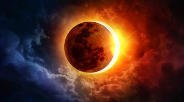 সূর্য ও চন্দ্রগ্রহণ সম্পর্কে ইসলামের নির্দেশনা