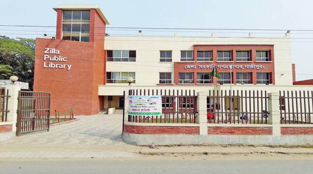 গাজীপুরের সরকারি গ্রন্থাগারের আধুনিকায়ন