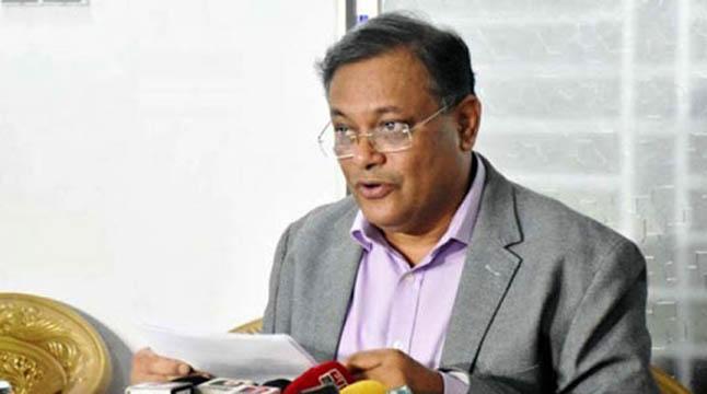 বিএনপি খালেদা জিয়ার মঙ্গল চায় না: তথ্যমন্ত্রী