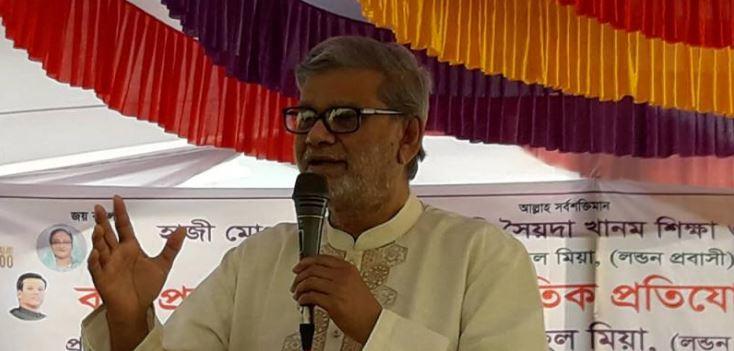 'শিক্ষা ব্যবস্থাকে বিশ্বে রোল মডেলে পরিণত করা হচ্ছে'