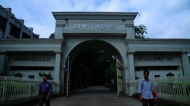 সুনসান ঢাকা কলেজ!