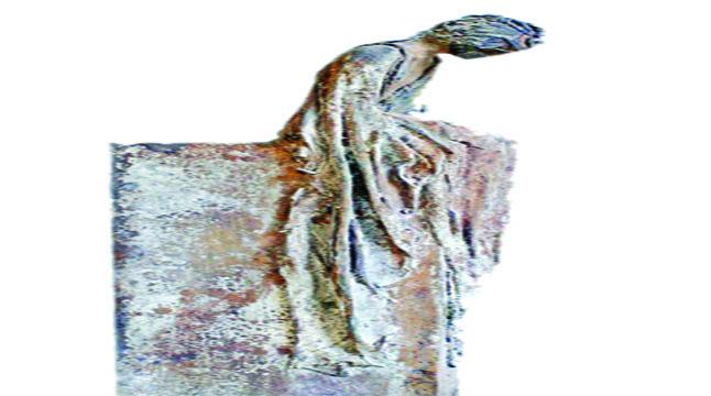 ব্যথা