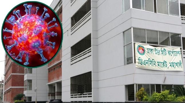 রাজধানীর ডিএনসিসি মার্কেটে হচ্ছে করোনা হাসপাতাল
