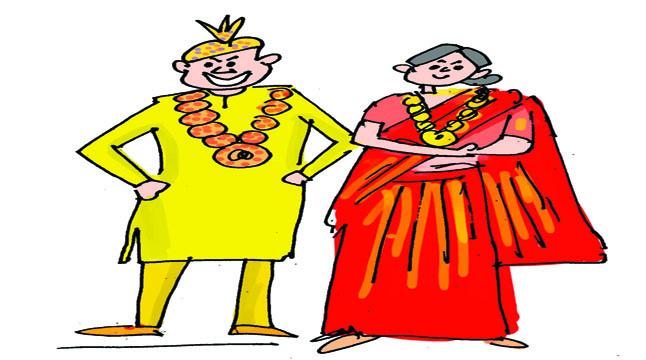 বিয়ে পাগলা সখিমুদ্দিন