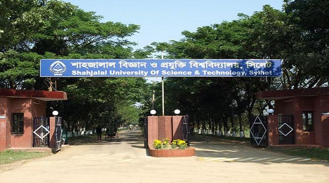 অনলাইনে ক্লাস করবে শাবিপ্রবি'র শিক্ষার্থীরা