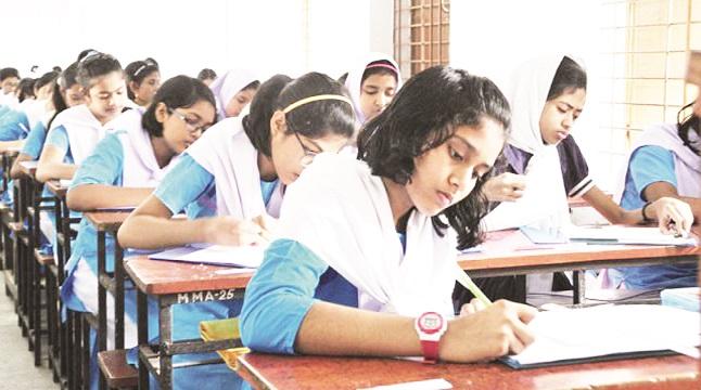 পঞ্চম শ্রেণির শিক্ষার্থীদের বাংলাদেশ ও বিশ্বপরিচয়