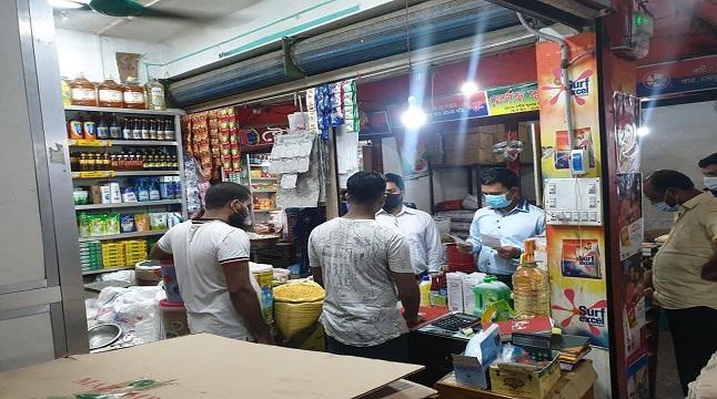 নোয়াখালীতে ১৩টি প্রতিষ্ঠানকে অর্থদণ্ড