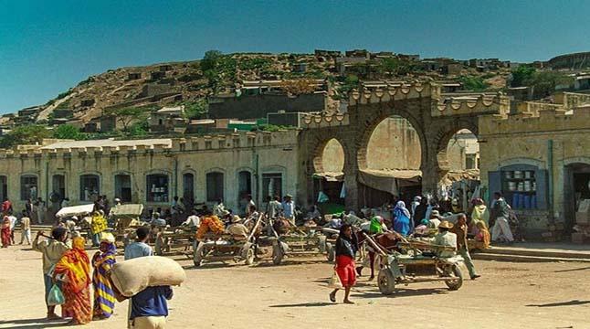 ইসলামের চতুর্থ পবিত্র শহর কোনটি?