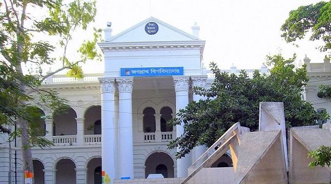 জগন্নাথ বিশ্ববিদ্যালয়ে নতুন উদ্যম